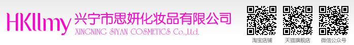 千赢体育官网系列产品全国唯一总代理梅州市千赢体育官网化妆品有限公司图标